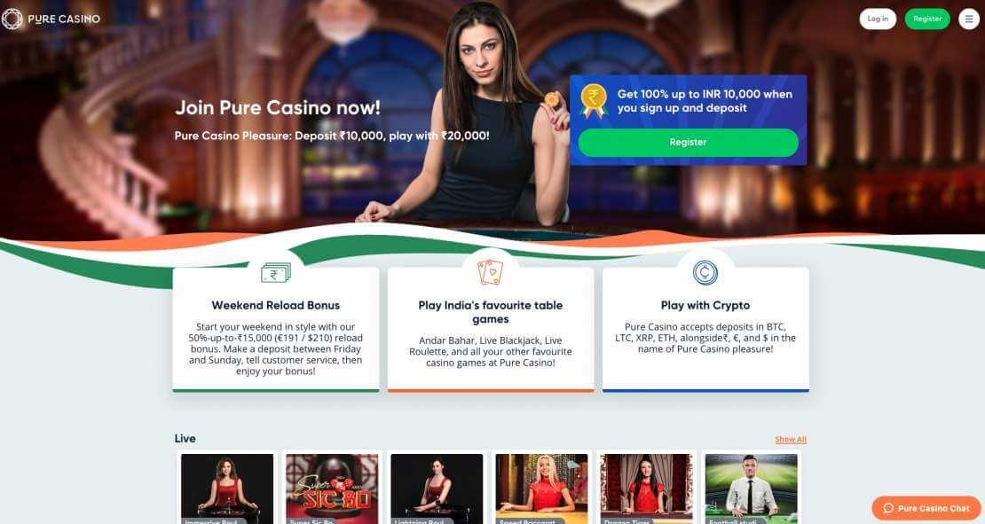 Play at Pure Casino